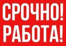 Ольга Тюляндина фото #5