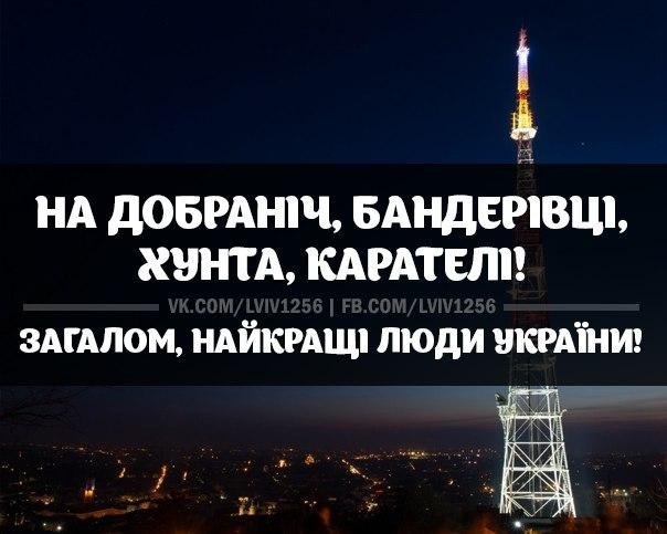 Назначение Сторожука  заместителем Луценко свидетельствует о политических договоренностях, - Чумак - Цензор.НЕТ 6269