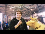 EXPERT TV | 6 | St.Petersburg Craft Weekend 2017