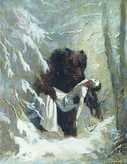 Nikita Vladimirovich |