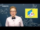 [Навальный LIVE] Пытки ФСИН и Microsoft о хакерах из ГРУ