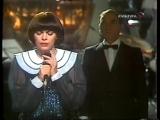 Мирей Матье в гостях у Шарля Азнавура (1982)