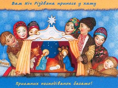 Вертеп, різдвяна листівка