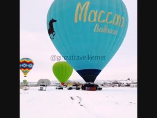 Полет на воздушном шаре в Каппадокии | Экскурсии в Турции из Кемера от «Ginza Travel»