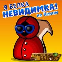 Гари Поттер, 31 мая , Луганск, id194172896