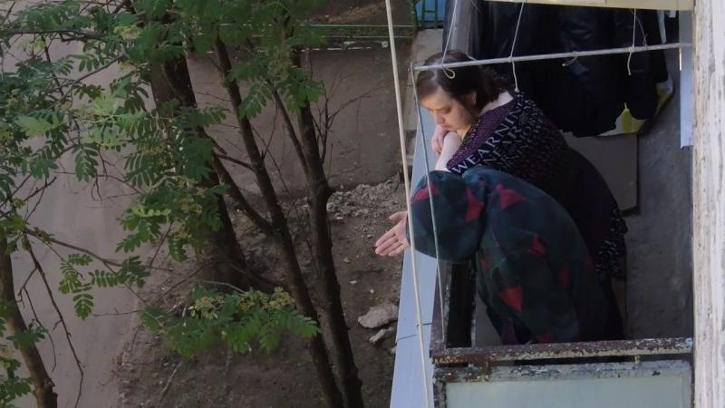Дворовый катаклизм с соседями 25.05.2018 г.