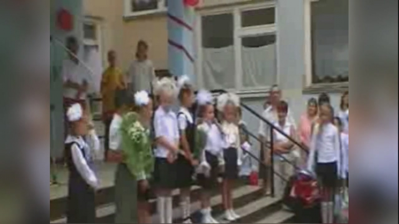 01.09.2006 г. МБОУ СШ №22, г. Волгодонск