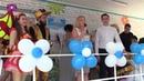 Открытие нового магазина «ГЕРКУЛЕС-МОLОКО» в Макеевке