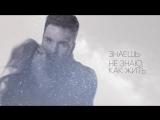 Александр Панайотов - Ночь на облаках -Lyric Video-
