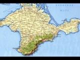 Решение о вступлении Крыма в состав России