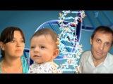 ДНК-тест на отцовство (эфир от 18.06.2013)