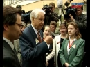 Борис Ельцин побывал на последнем звонке в московской школе № 1275 Центрального округа г. Москвы