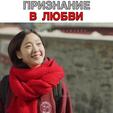 "🌷Doramy🌷 doramy_live on Instagram ""📌 - 🎥 «ГоблинТоккэби» - 🎞 16 серий - ⏱75 мин - 🎭 мистика,драма,исторический,фэнтези,романтика,комедия - 🇰..."