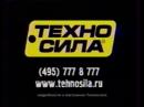 Рекламные блоки и анонсы (Россия, 23 апреля 2006) 1