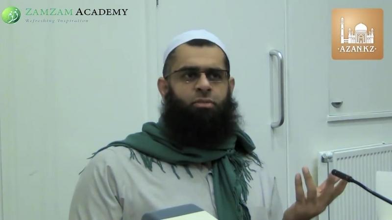 Как добиться концентрации в намазе - Муфтий Абдур-Рахман ибн Юсуф Мангера ¦ www.azan.kz
