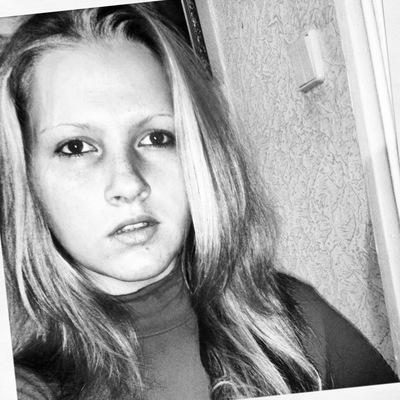 Надежда Степанова, 18 января 1992, Симферополь, id38283070