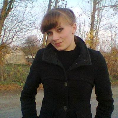 Мирослава Малінчук, 17 декабря 1996, Ярославль, id164188665