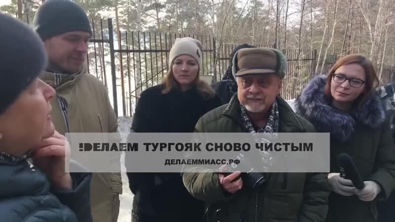Канализационный коллектор используется до сих пор Тургояк 13 02 2019