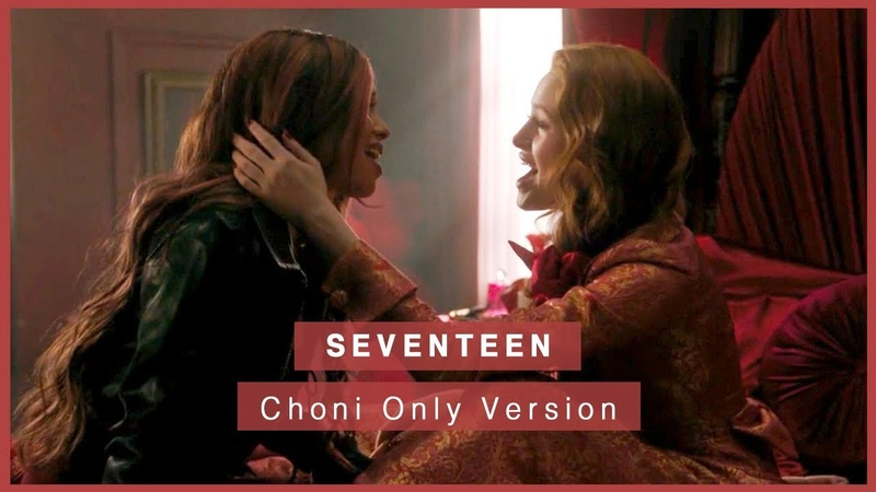 Cheryl toni | seventeen (choni only version)