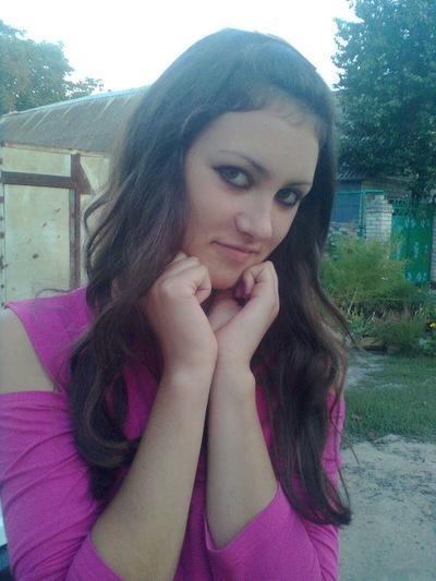 Карина Негода, 29 мая 1997, Львов, id205233354