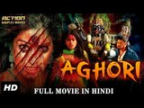 Aghori - 2017 New Released Full Hindi Dubbed Movie Full Hindi Movies in HD