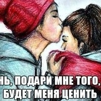 Динара Хафизовна, 10 марта 1987, Уфа, id198034592