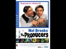 Продюсеры(Весна для Гитлера) / The Producers, 1968 Михалёв,1080