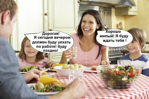 У вас JPEG | ВКонтакте