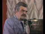 Ян Френкель - О разлуках и встречах 1986 г.