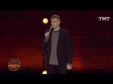 Stand Up: Слава Комиссаренко - О популярности