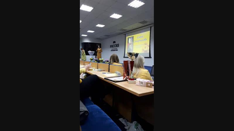 Конференция avon