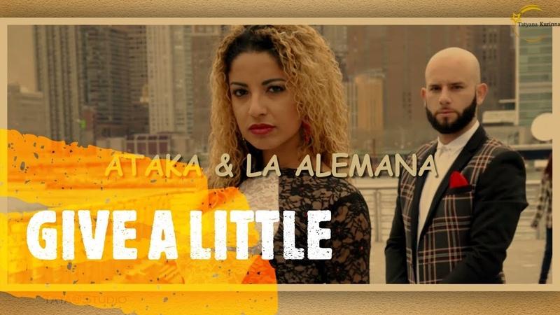 Как же Красиво Они Танцуют! | Give a Little.. | 2018 | танцуют Ataka La Alemana
