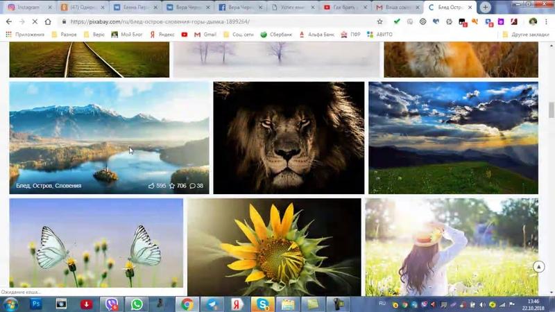 Как делать самые классные картинки для постов в инстаграм и в соц сетх