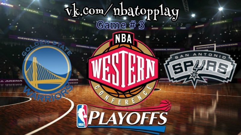 Golden State Warriors vs San Antonio Spurs | 19.04.2018 | NBA Playoffs 2018 | West | 1st Round |Game 3|Виасат|Viasat Sport HD RU