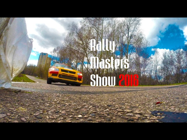 Видео клиента │VlaDDos Film™│- Rally Masters Show 2016