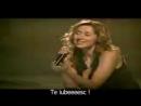 Lara Fabian - Je t`aime (subtitrat română)