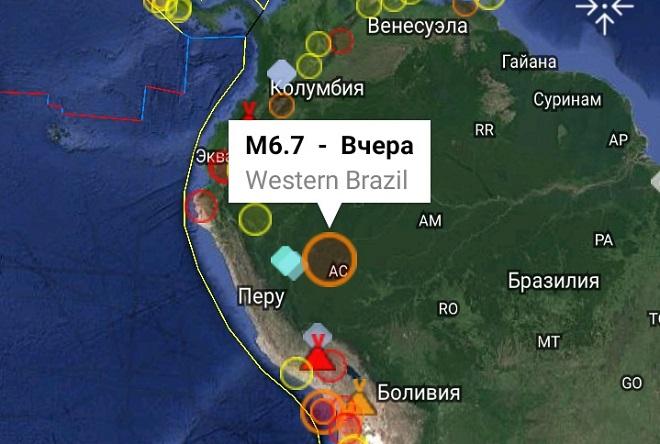 Обзор землетрясений от 07.01.2019