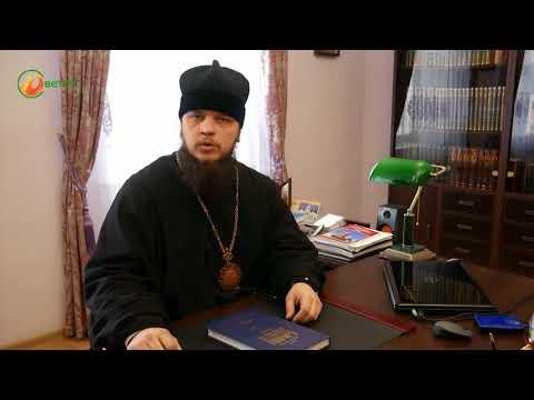 О посте - святитель Иоанн Златоуст