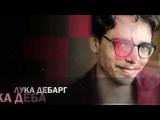 Францускиот пианист Лука Дебарг во Астрорум French pianist Lucas Debargue in Astroroom
