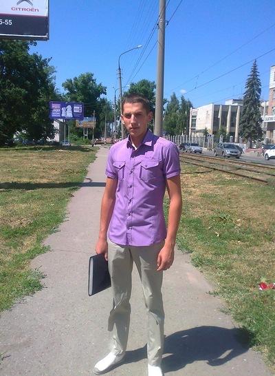 Игорь Антропов, 11 февраля 1993, Ульяновск, id105216032