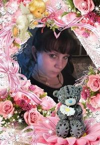 Евгения Ткачева, 28 марта 1992, Тара, id198667618