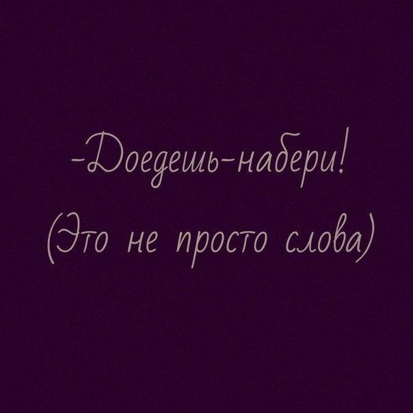 Москва, открытки вредина мой я соскучилась