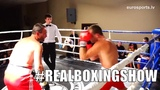 11.07.2015 Fight 1. All stars boxing 2015 #RealBoxingShow