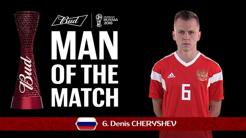 Denis CHERYSHEV - Man of the Match - MATCH 17