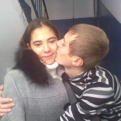 Алина Терещюк, 15 февраля 1995, Запорожье, id174078303