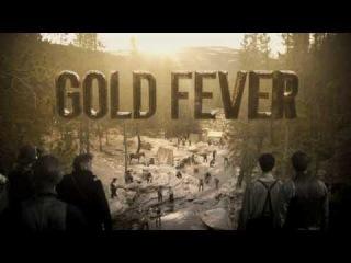 Золотая лихорадка: Калифорния
