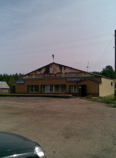 Алексей Ванин, 28 июня 1973, Калиновка, id117328463