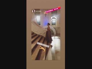 Пацанки 3. Анна Горохова. Instastory от 13.12.2018