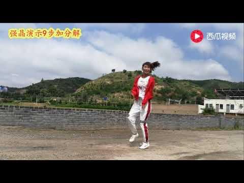 陕北女娃娃跳舞真好看,只有九步,有点街舞的范,天空好漂亮