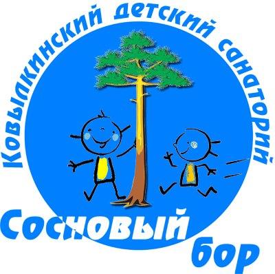 Kovylkinsky detsky sanatory sosnovy bor updated his profile picture